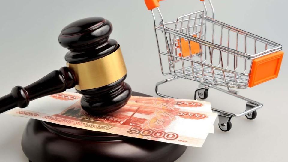 как обратиться в защиту прав потребителей